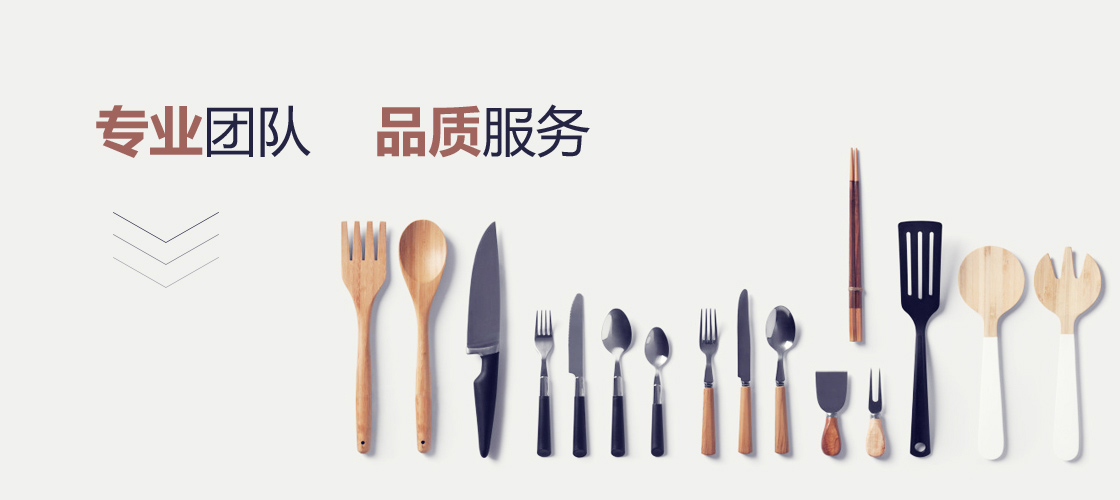 餐饮卫生许可证