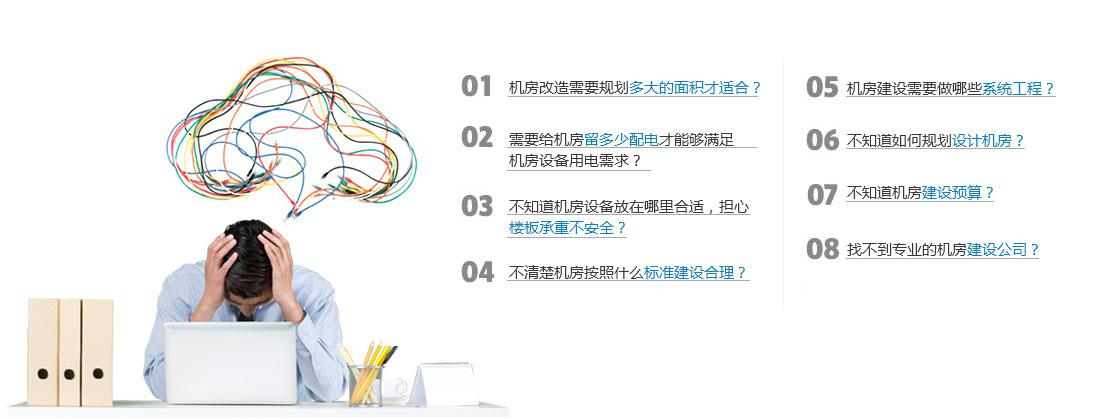 综合布线内页1.jpg
